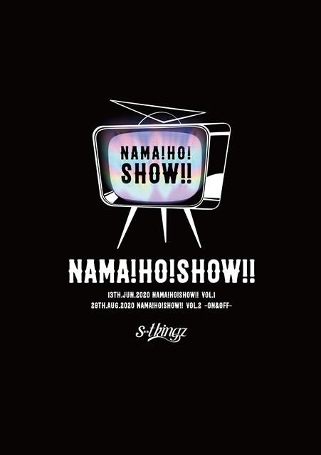 NAMA!HO!SHOW!! [Blu-ray]