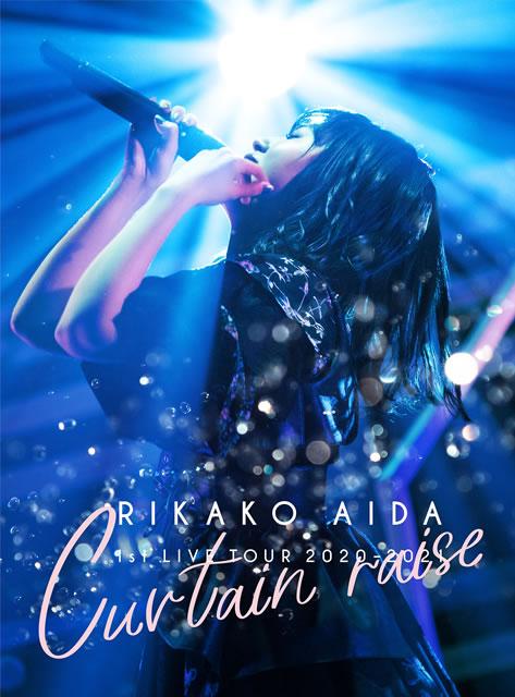 逢田梨香子/RIKAKO AIDA 1st LIVE TOUR 2020-2021「Curtain raise」 [Blu-ray]