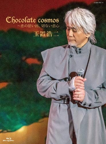 玉置浩二/Chocolate cosmos〜恋の思い出、切ない恋心 [Blu-ray]
