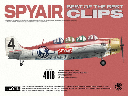 SPYAIR/BEST OF THE BEST CLIPS〈完全生産限定盤・2枚組〉 [DVD]