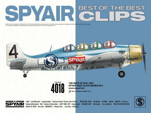 SPYAIR/BEST OF THE BEST CLIPS〈完全生産限定盤〉 [Blu-ray]