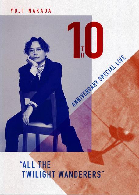 """中田裕二/YUJI NAKADA 10TH ANNIVERSARY SPECIAL LIVE""""ALL THE TWILIGHT WANDERERS""""〈2枚組〉 [DVD]"""