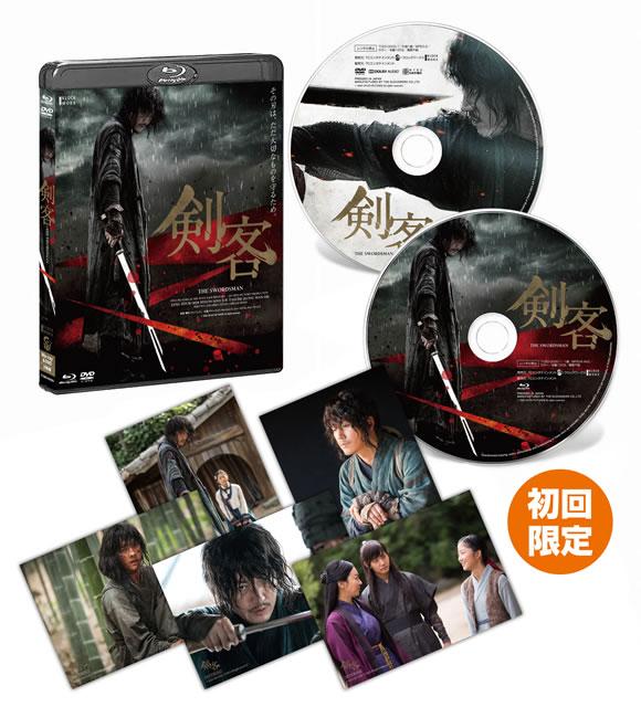 剣客 デラックス版(Blu-ray+DVDセット)〈2枚組〉 [Blu-ray]