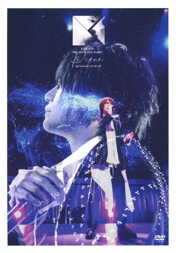 浦井健治/20th Anniversary Concert〜Piece〜 東京国際フォーラム 2021.4.20 [DVD]
