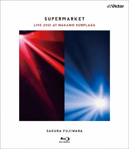 藤原さくら/「SUPERMARKET」Live 2021 at 中野サンプラザ [Blu-ray]