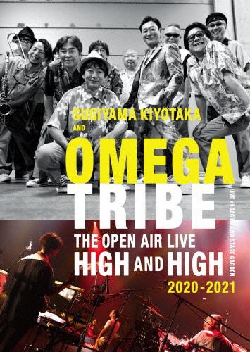"""杉山清貴&オメガトライブ/SUGIYAMA.KIYOTAKA&OMEGATRIBE The open air Live""""High and High""""2020〜2021 [Blu-ray]"""
