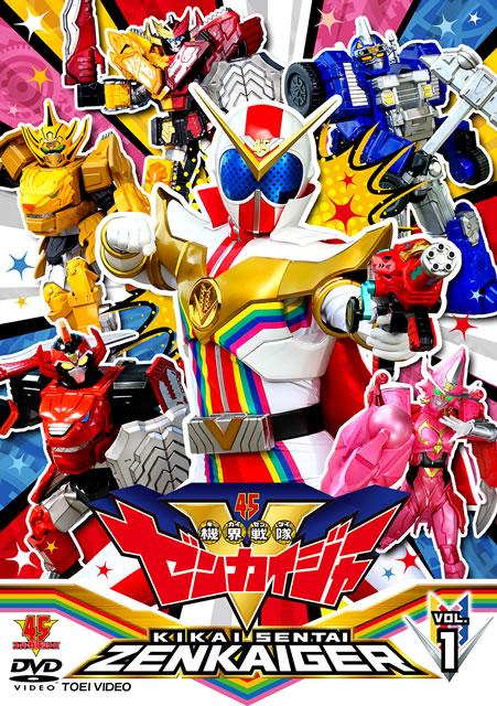 スーパー戦隊シリーズ 機界戦隊ゼンカイジャー VOL.1 [DVD]