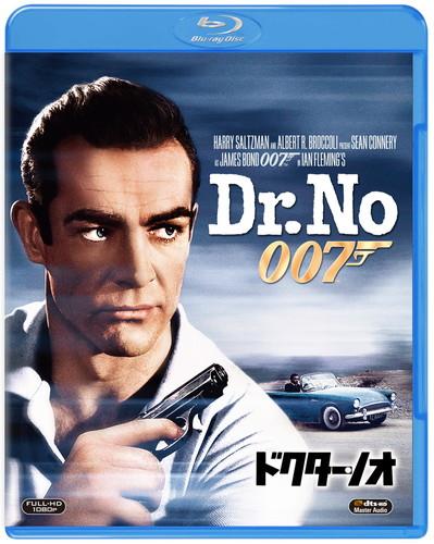 007 ドクター・ノオ [Blu-ray]