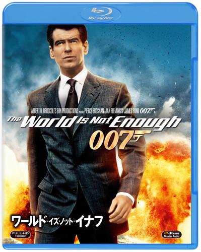 007 ワールド・イズ・ノット・イナフ [Blu-ray]