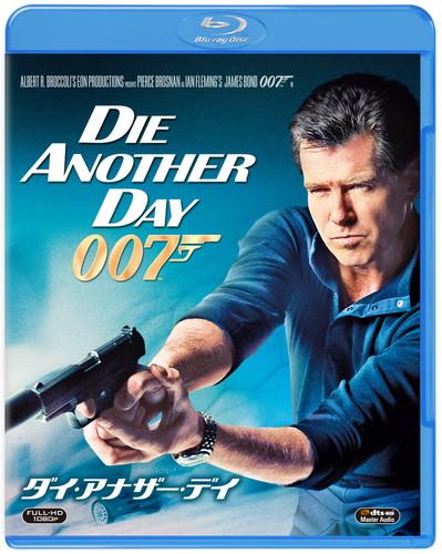 007 ダイ・アナザー・デイ [Blu-ray]