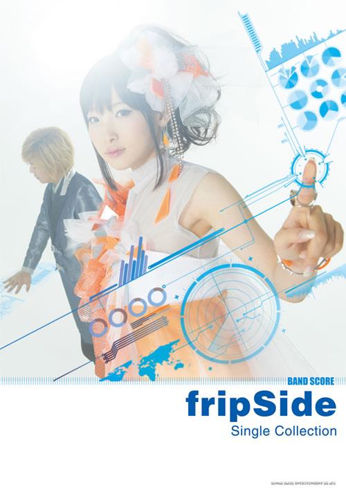 FripSideの画像 p1_29