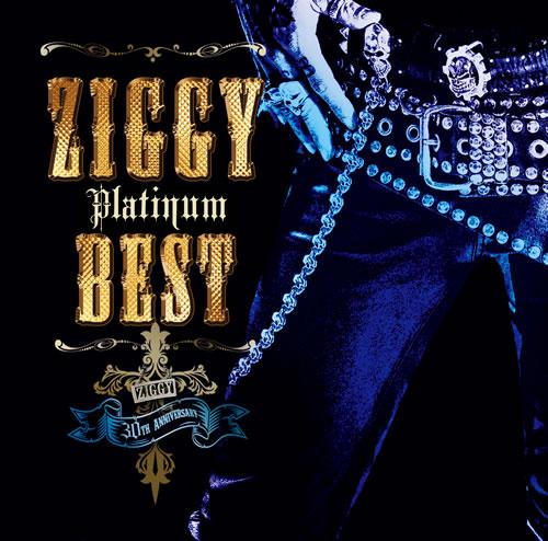 ZIGGYの画像 p1_26