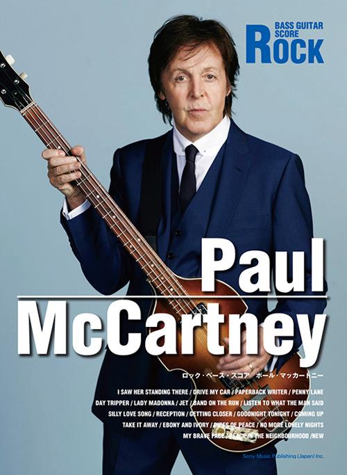 ポール・マッカートニーの画像 p1_6