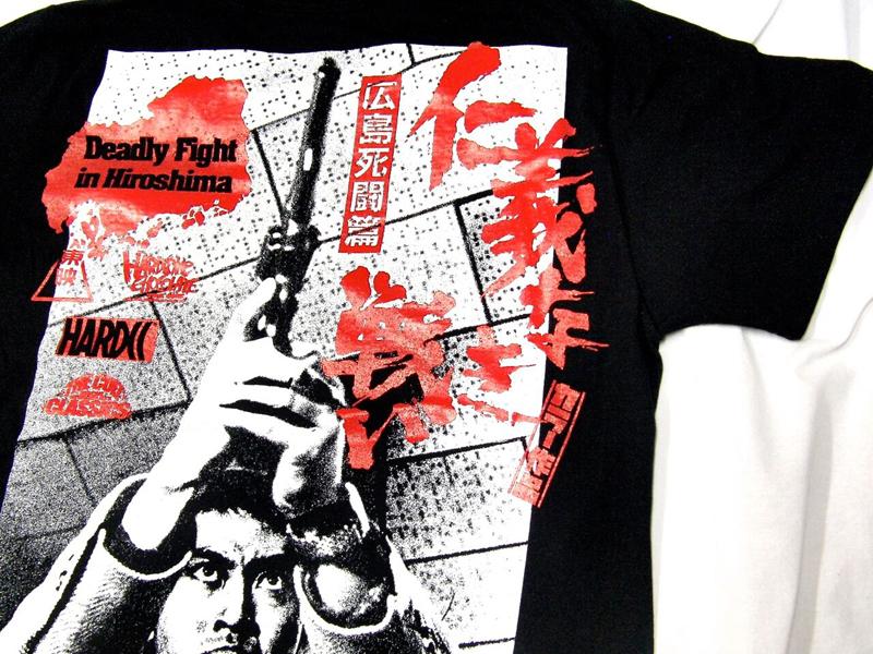 仁義なき戦い 広島死闘篇の画像 p1_32