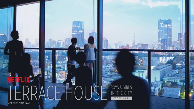 Tokyo netflix cdjournal for Terrace house boys and girls