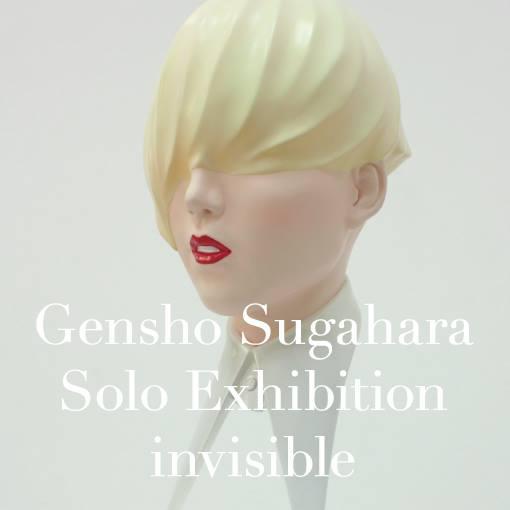 現代ファッションをアーカイヴ、彫刻家・菅原玄奨の個展〈invisible ...