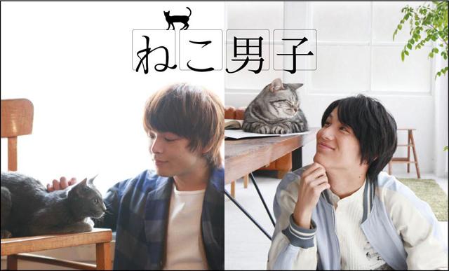 中川大志 (俳優)の画像 p1_34