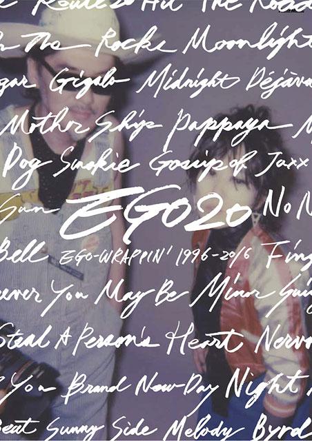 EGO-WRAPPIN'結成20周年記念本「EGO20」発売 特典は未発表ライヴ音源CD