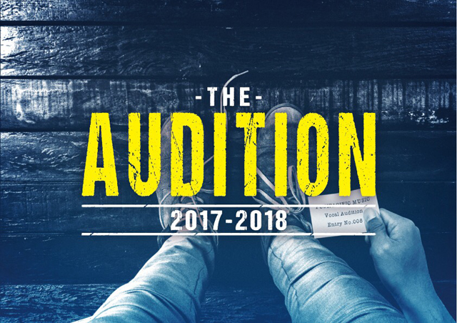 〈THE AUDITION 2017-2018〉開催 グランプリ受賞者はデビューほかフェス出演も