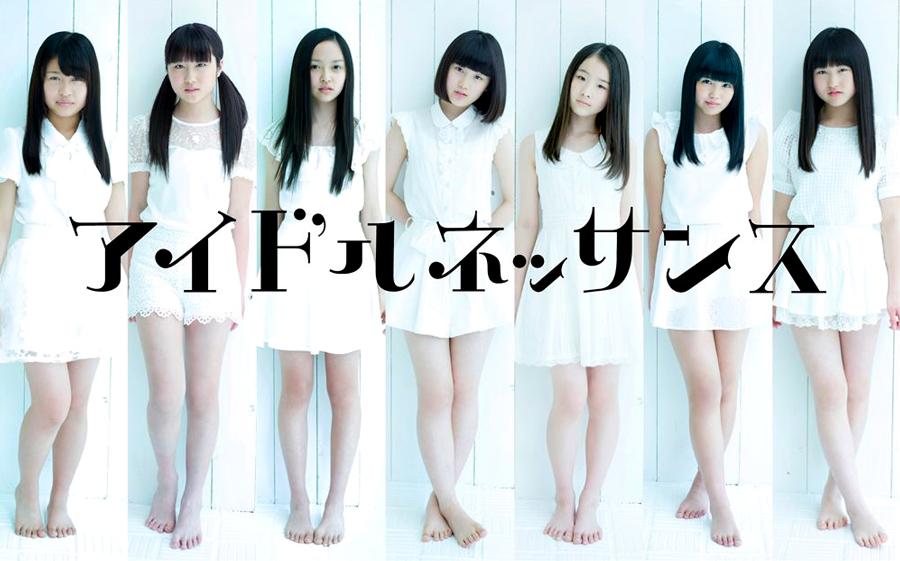 "SMA初のアイドルグループ""アイドルネッサンス""初CDはBase Ball Bear ..."