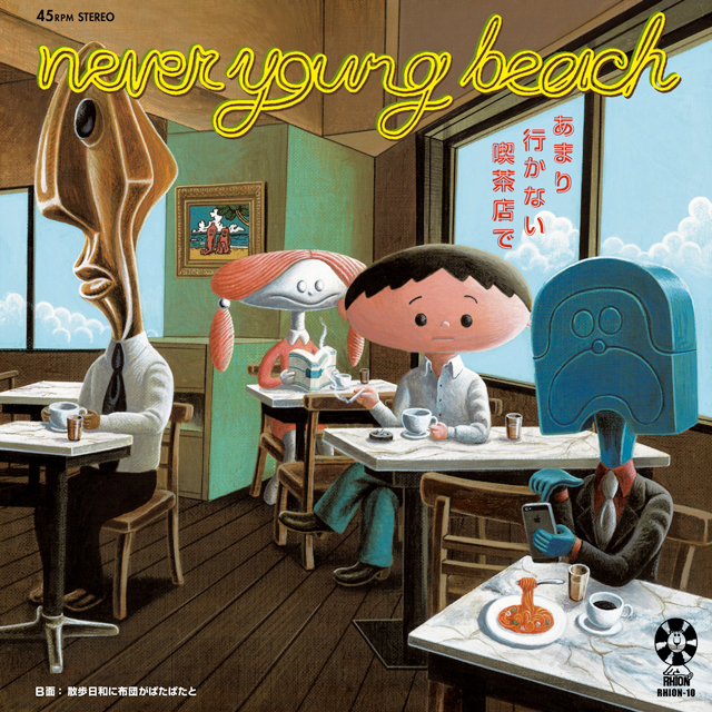 Never young beachの画像 p1_31