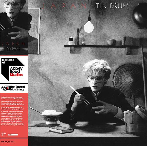 JAPANのアルバム『孤独な影』『錻力の太鼓』がハーフ・スピード・マスタリングでアナログ再発