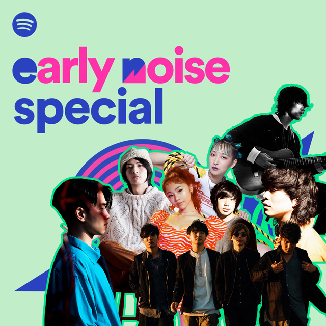 Spotifyがビッケブランカら出演のライヴ・イベント〈Early Noise Special〉開催