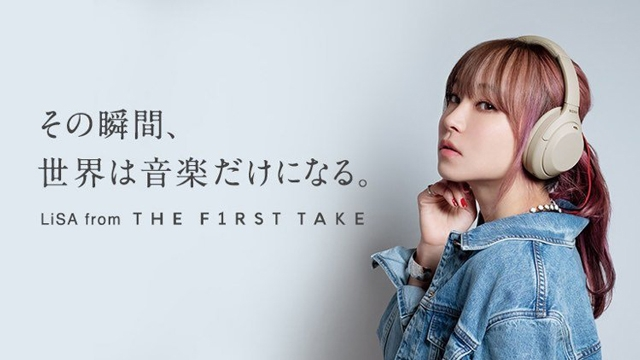 LiSA「紅蓮華」/ THE FIRST TAKEがソニー「WH-1000XM4」WEB CMに起用