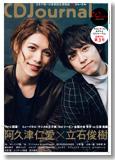 CDジャーナル2020年冬号