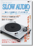 SLOW AUDIO No.4