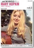 アンド・ザ・ビートルズ Vol.2 メリー・ホプキン