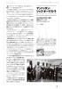 マンハッタン・ジャズ・オーケストラ / モリタート(マック・ザ・ナイフ) [再発] [CD] [アルバム] [2015/05/27発売]