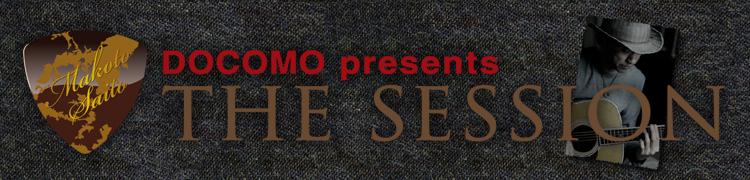 bayfm 「DOCOMO presents THE SESSION」4月1日「6周年記念 生放送SPECIAL!」前編