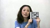 矢野まき からCDJ.com読者へのメッセージ