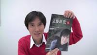 近藤嘉宏 デビュー20周年リサイタル開催